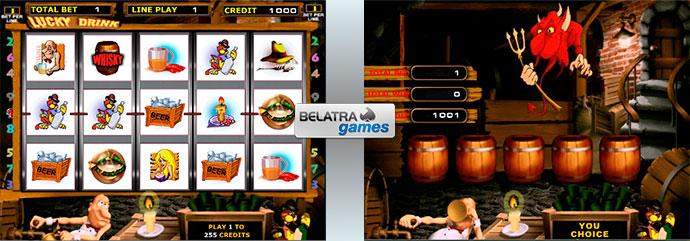 Игры Автоматы Играть С Бонусами Бесплатно