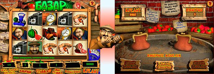 Игры с игровых автоматов онлайн