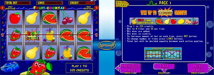 Игры игровой обезьянки флеш автомат