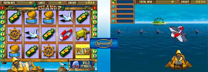 Игровые автоматы скачать остров 2 возможно ли выиграть в интернет казино отзывы