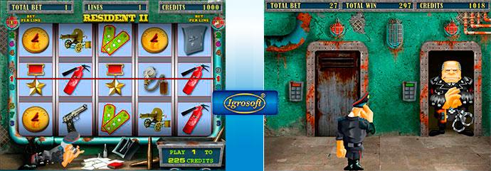 Игровые автоматы сейфы - играть бесплатно Resident