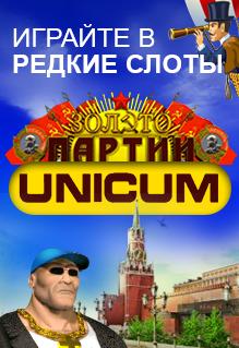 Национальные онлайн лотереи Украины и игровые автоматы