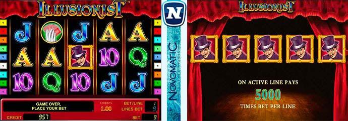 Играть в иллюзиониста как в игровых автоматах играть бесплатно игровой автомат five star
