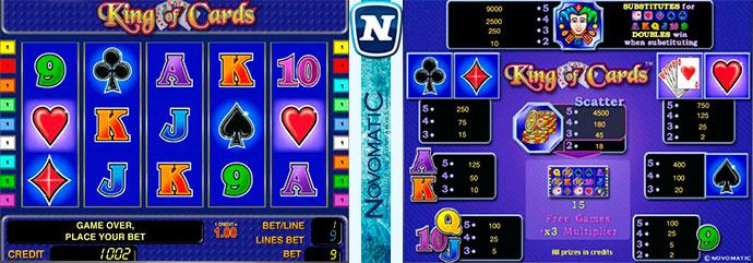 Игровые автоматы kings of kards покер на 4 карты как играть в него